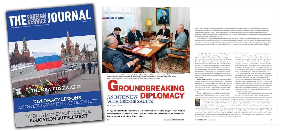 FSJ-Magazine-PagesDec16-2-min